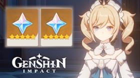 Genshin Impact Free Primogems Code (Updated!)