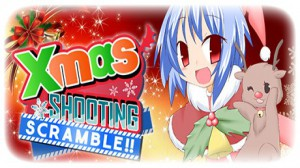 Free Xmas Shooting - Scramble!!