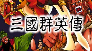 Free Heroes of the Three Kingdoms (Steam)