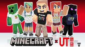 Minecraft - Free Uniqlo Skin Pack